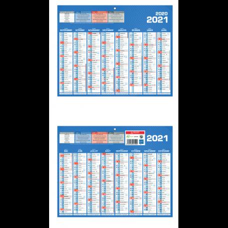 Calendrier Classique 16 mois mini sept 2021 /dec 2022